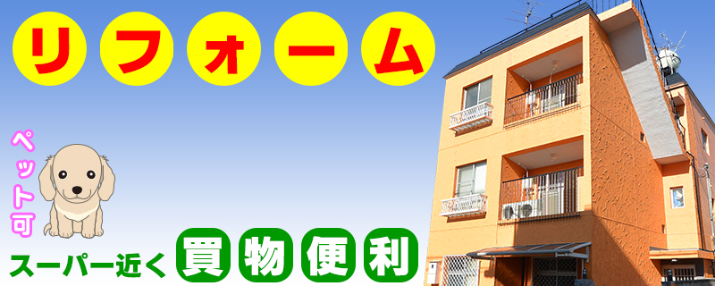 オリエントシティ 上野芝 2階B号室