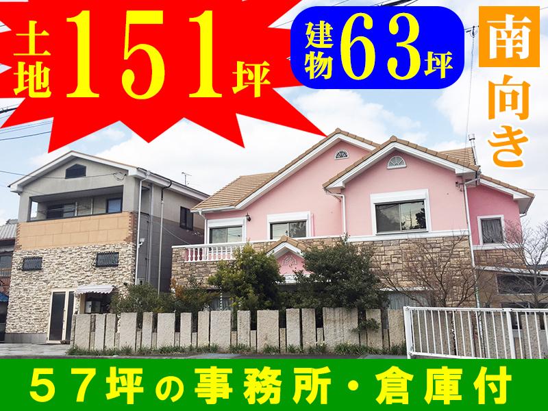 奈良県天理市海知町
