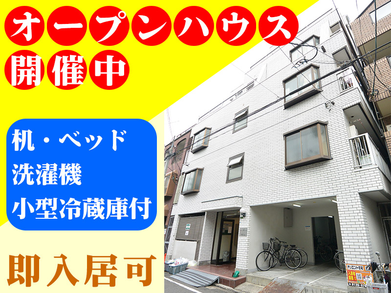 【賃貸】シャトー第4今里