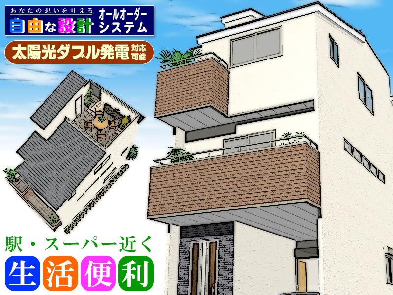 OrientCity 苅田