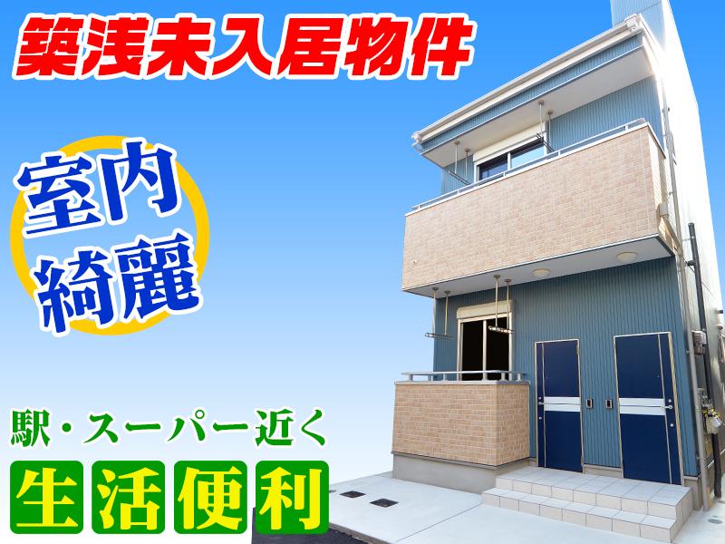 【賃貸】プリッ2 初芝 2F
