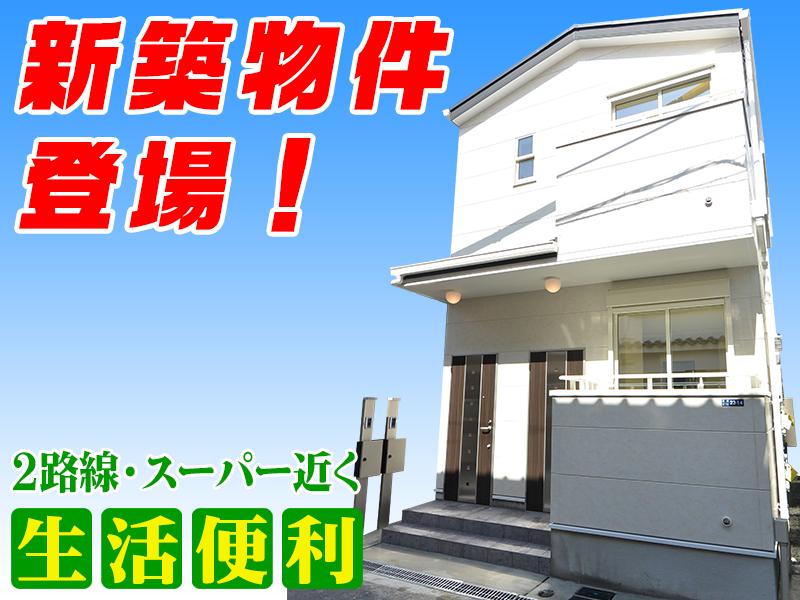 【賃貸】プリッ2 荒川 1F