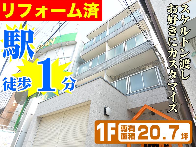 【賃貸】オリエントシティ 池田 1F