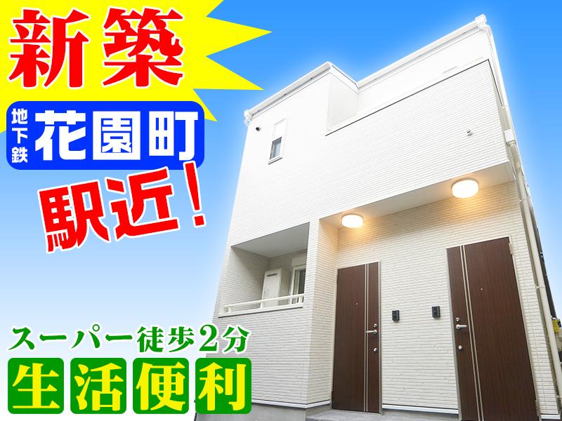 【賃貸】プリッ2 長橋 201号室