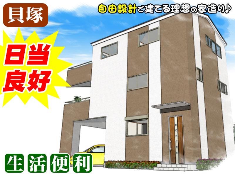 OrientCity 海塚 Part4